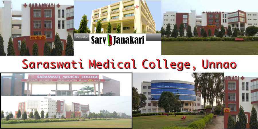 Saraswati-medical-college-unnao-up