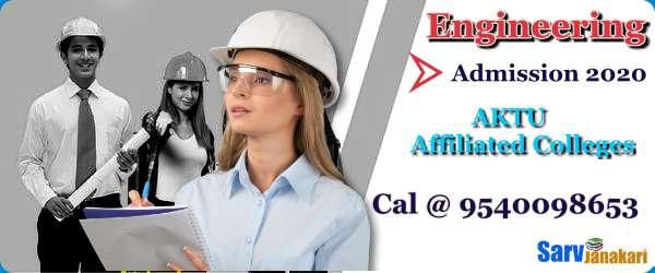 Engineering-Admissions