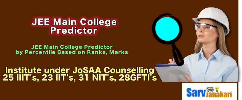 JEE Main college predictor 2020