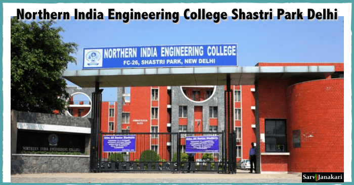 Northern India Engineering College