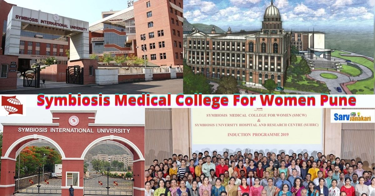 Symbiosis Medical College For Women Pune