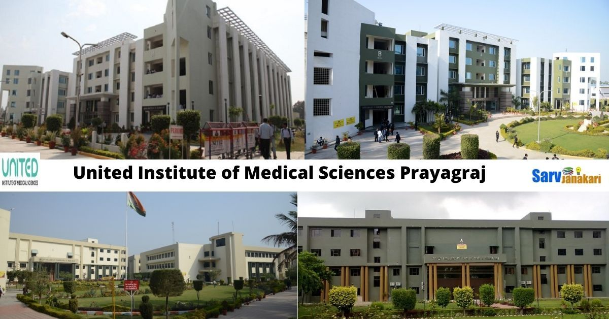 United Institute of Medical Sciences Prayagraj