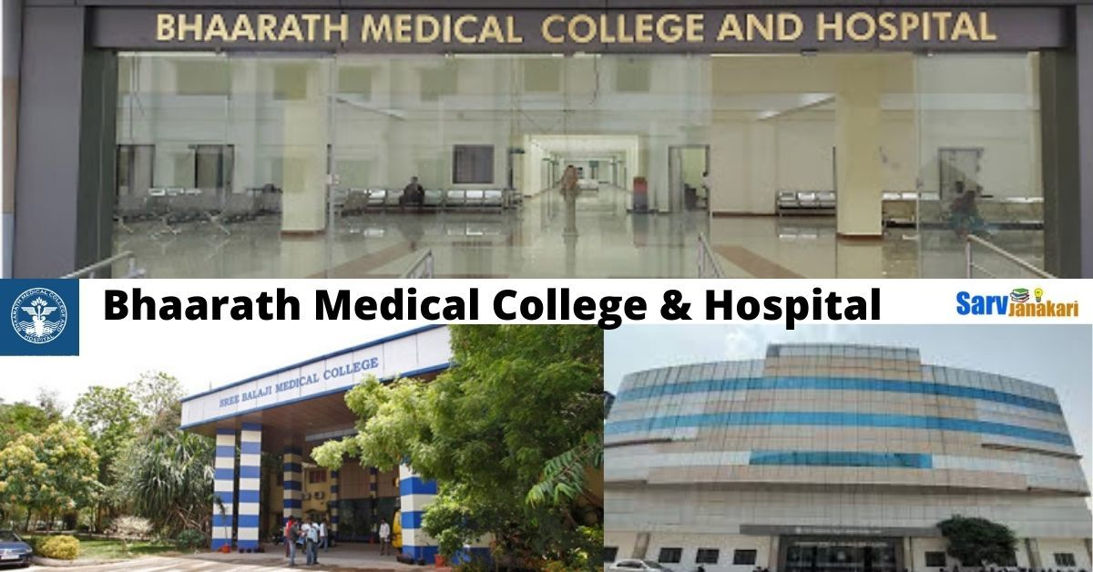 Bhaarath Medical College & Hospital