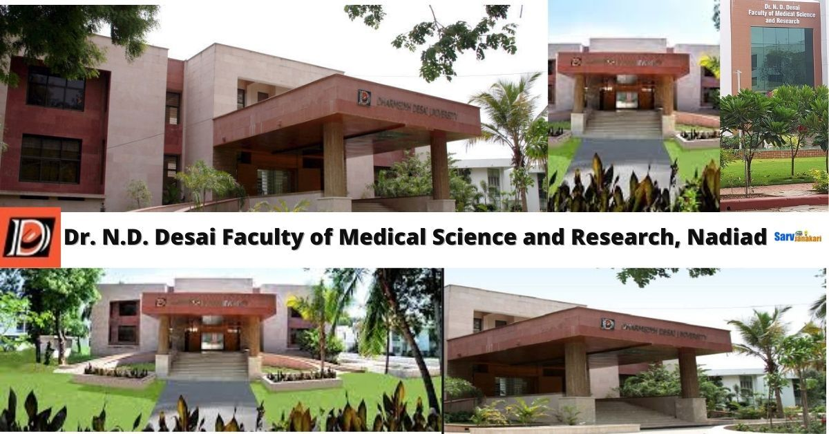 N. D Desai Medical College Nadiad