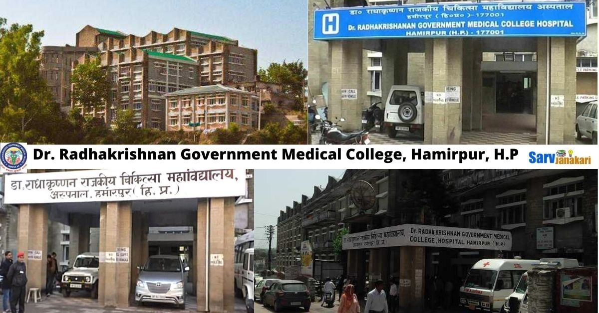 Dr. Radhakrishnan Government Medical College, Hamirpur