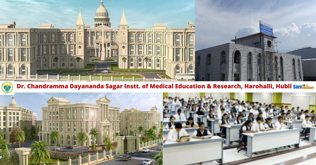 Dayananda Sagar Medical College, Hubli
