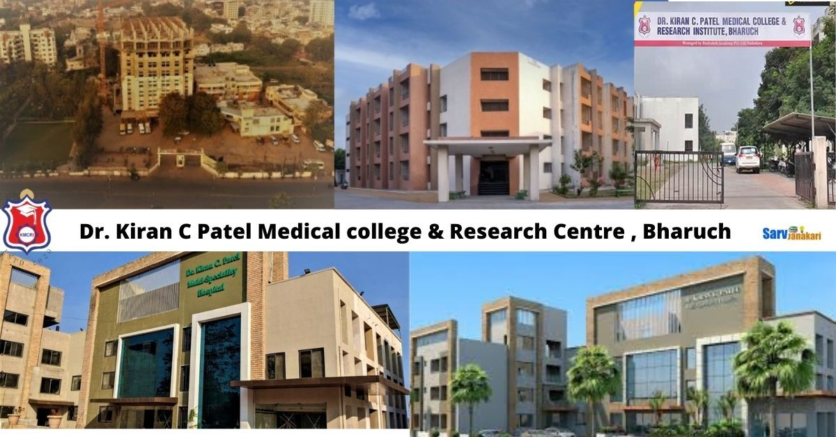 dr.kiran c.patel medical college and research institute gujarat