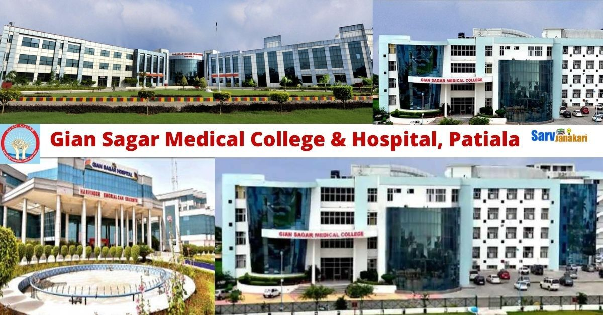 Gian Sagar Medical College & Hospital, Patiala