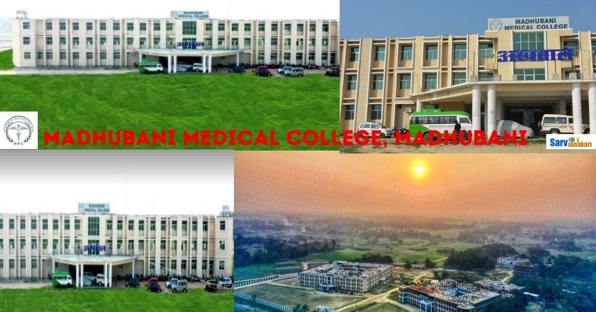 Madhubani Medical College, Madhubani