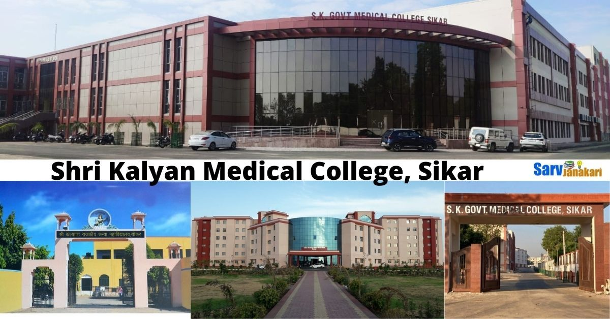 Shri Kalyan Medical College, Sikar