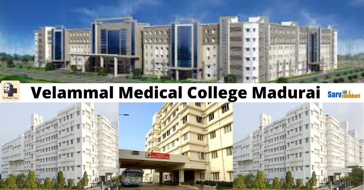 Velammal Medical College Madurai