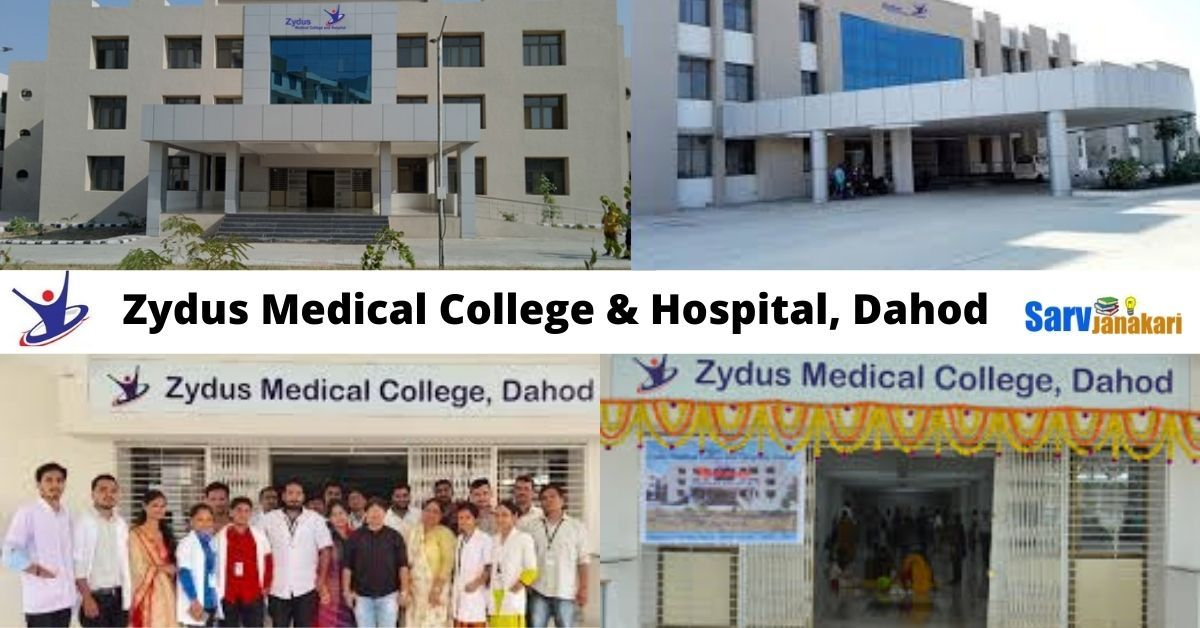 Zydus Medical College Dahod