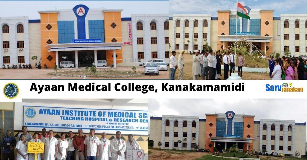 Ayaan Medical College Kanakamamidi