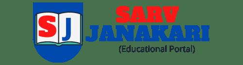 SarvJanakari