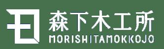 sas / morishita