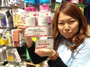 Iphone_girl_259585_2