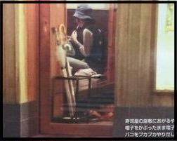 松岡茉優 タバコ