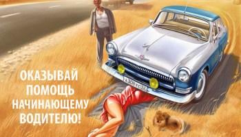 Ejemplo de la obra de Valeri Barykin