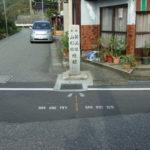 鼠ヶ関~山形県~新潟県境