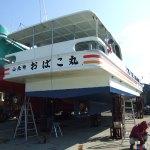 船のお化粧~岩船港