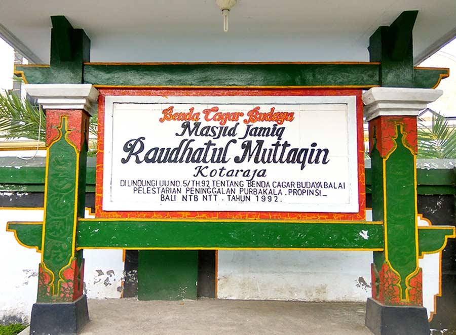 Masjid Kuno Kotaraja Lombok