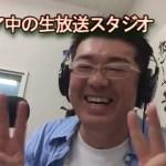 齋藤一郎さん-FM太白「じょぶネタ!ワン・タイム・トーク」2016-0901