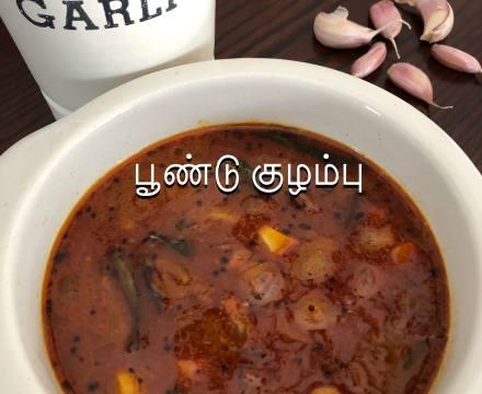 Poondu Kuzhambu|Garlic gravy