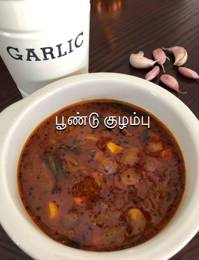 Poondu Kuzhambu Garlic gravy