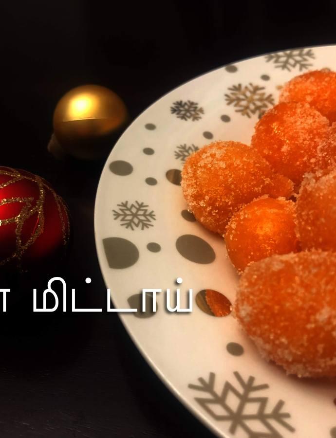 Thaen Mittai Honey Candy