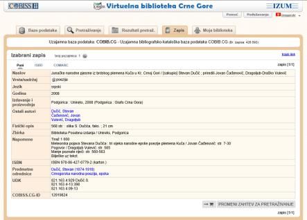 Zapis o ovoj knjizi u uzajamnoj bibliografsko-kataloškoj bazi podataka COBIS.CG