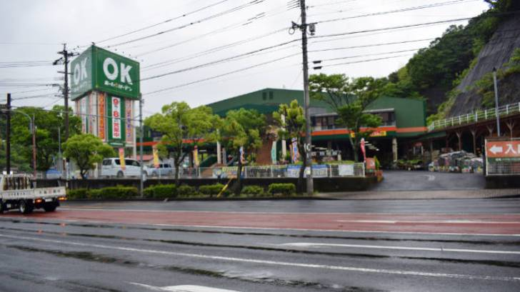 OKホーム&ガーデン日野店