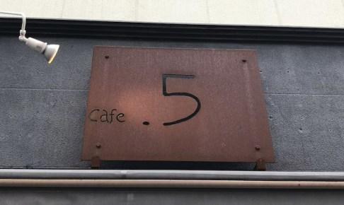 Cafe.5