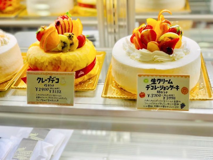ティアラホールケーキ