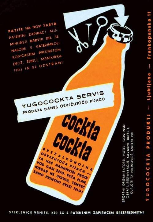 Напиток Югославии Кокта