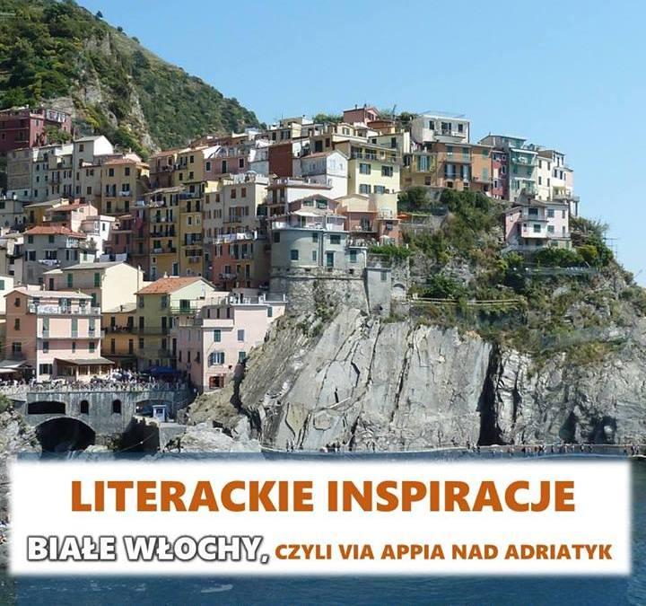 2018-03-24: Spotkanie z cyklu Literackie inspiracje – Białe Włochy