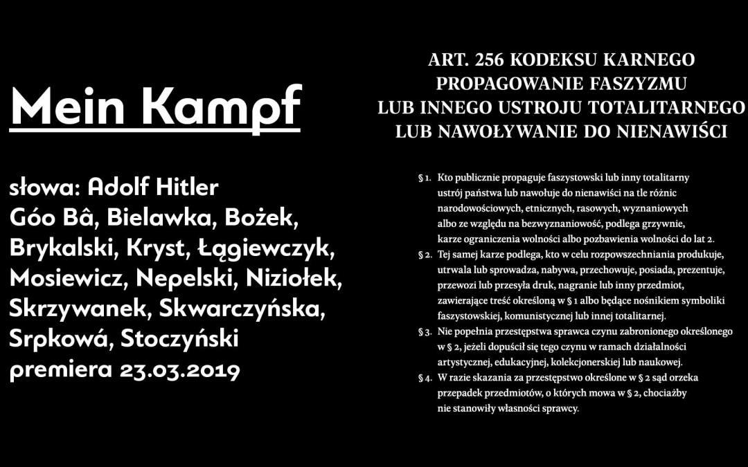 2021-03-06: Mein Kampf (VOD)