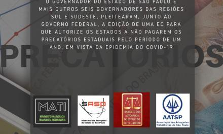 Nota de repúdio contra a ec que não autoriza os estados a pagarem os precatórios estaduais durante a pandemia de covid-19