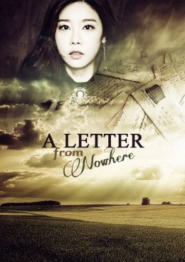 A Letter from Nowhere