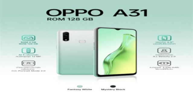 Oppo A31 6GB RAM variant goes on sale