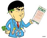 29/03/2001 - Ex-prefeito diz que vai jogar na mega- sena para poder devolver o dinheiro desviado pela prefeitura.