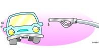 Aumento da gasolina.