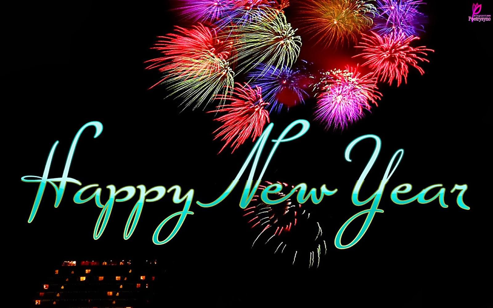 Happy New Year Pgcps Mess
