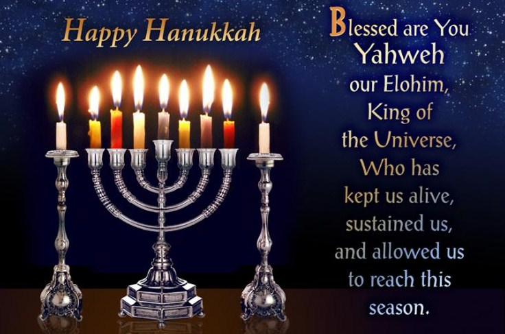 Happy Hanukkah 2014 Pgcps Mess Reform Sasscer Without