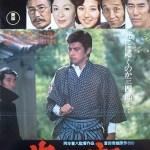 『姿三四郎 1977年 岡本喜八版』
