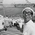 『青春・第50回全国高校野球大会』