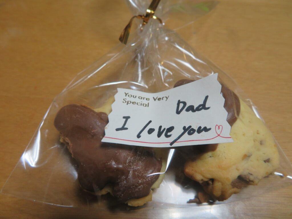 無事に娘がバレンタインチョコをくれて、浮かれるバカ父さんです