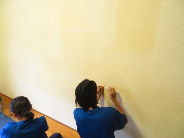 壁のお掃除