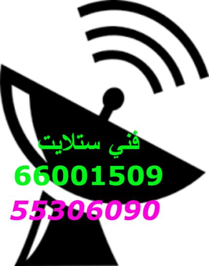 3alamih-1