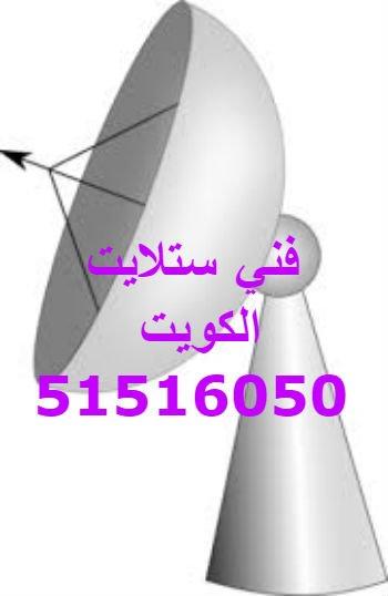 3alamih-3