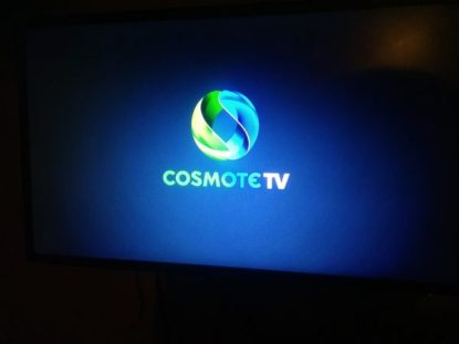 Cosmote TV Package On Eutelsat 9A At 9E